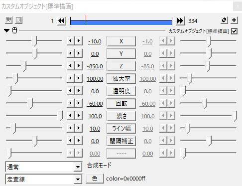 ストライプ走査線01設定