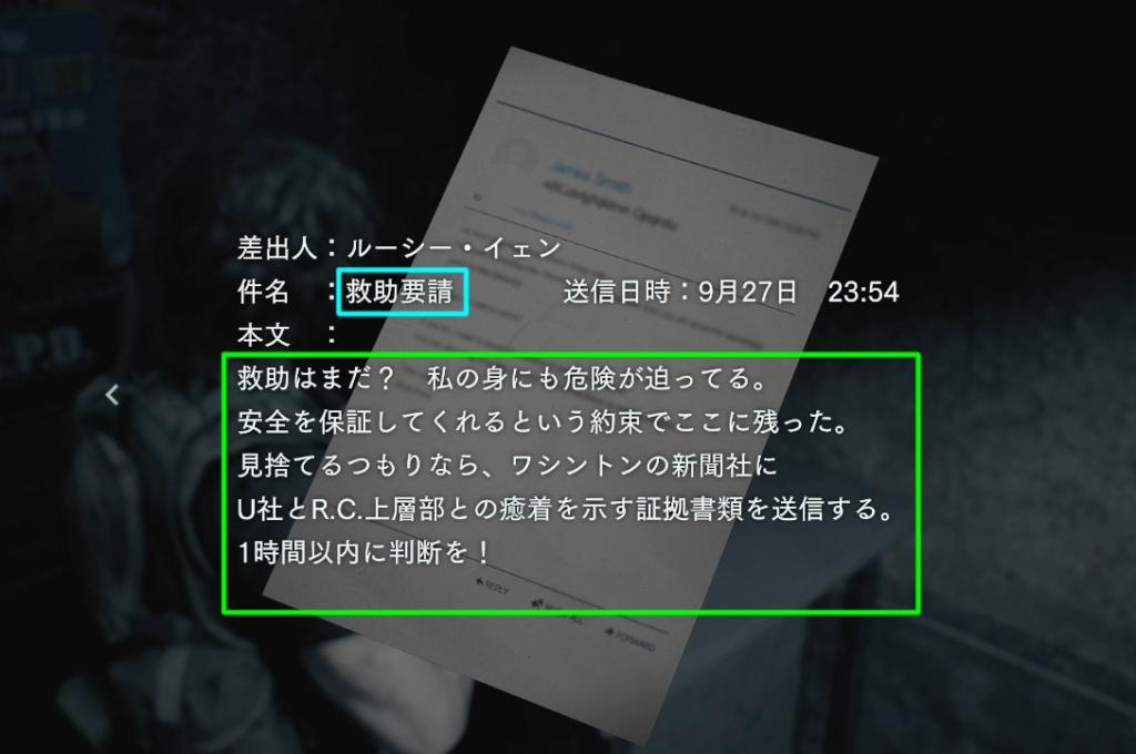 メールの送信ログP3