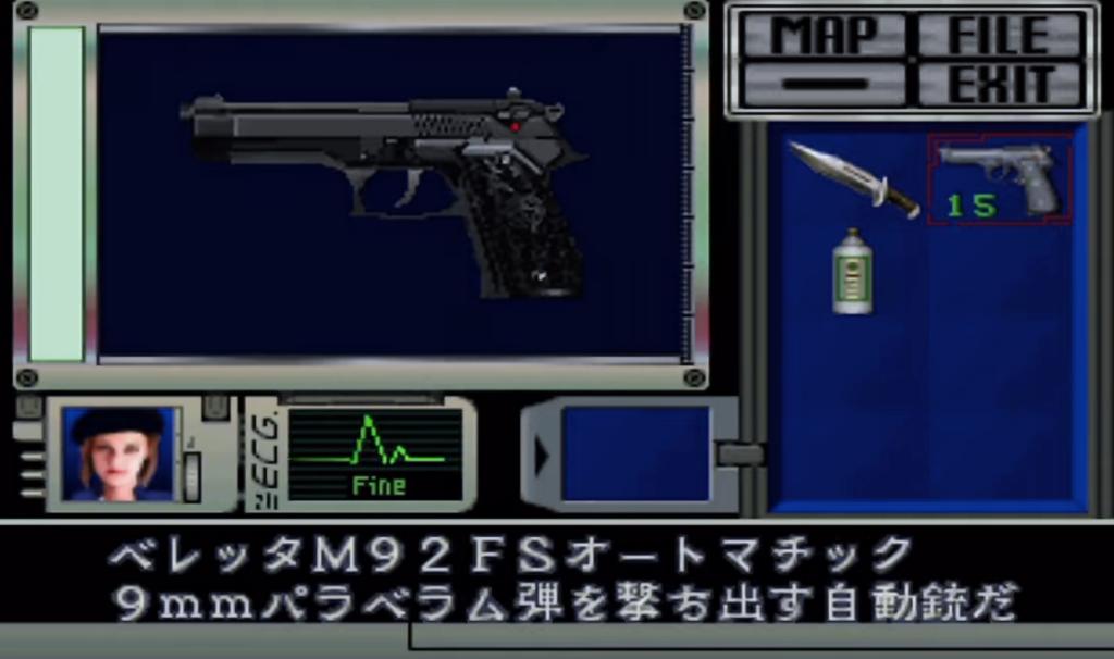 ジル編 ベレッタM92FS