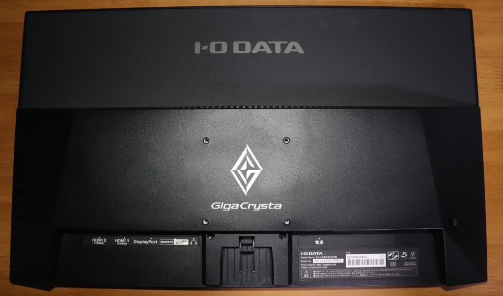 I-O DATA ゲーミングモニター EX-LDGC221HTB 21.5インチ GigaCrysta 144Hz/120Hz 0.6ms 液晶パネル 背面
