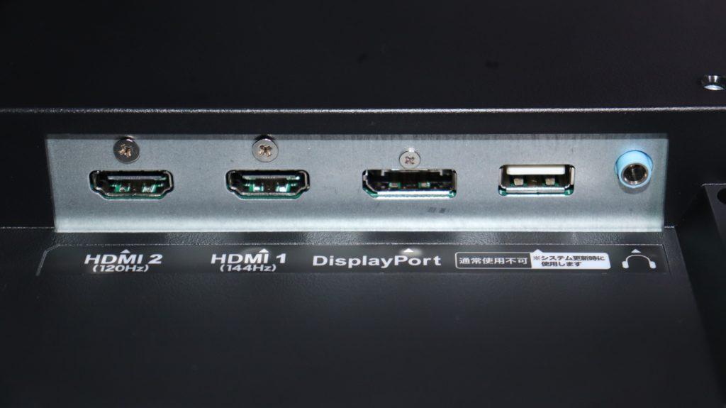 I-O DATA ゲーミングモニター EX-LDGC221HTB 21.5インチ GigaCrysta 144Hz/120Hz 0.6ms 液晶パネル 背面入力端子