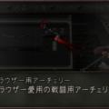 バイオハザード4/クラウザー用アーチェリー